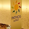 LeTAO PATHOS (10)