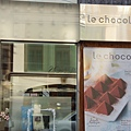 LeTAO le chocolat (18)