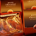 LeTAO le chocolat (13)