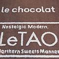 LeTAO le chocolat (1)