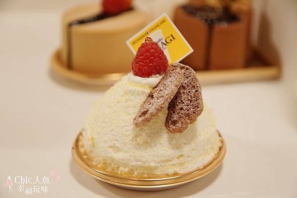 TADASHI YANAGI CAKE (8)
