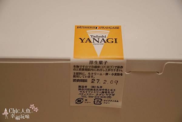 TADASHI YANAGI CAKE (1)