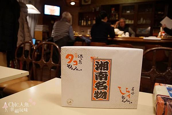 KISEN TEA ROOM-床井先生洋食堂-湘南   (13)