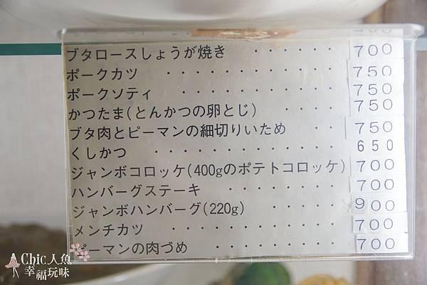 KISEN TEA ROOM-床井先生洋食堂-湘南   (4)