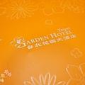 花園大酒店-端粽禮盒 (2).jpg