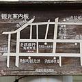 角館 JIN市 高橋旅館 (6)