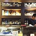 北村家KURUMI小料理屋 (77)