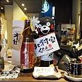北村家KURUMI小料理屋 (74)