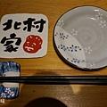 北村家KURUMI小料理屋 (47)