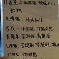北村家KURUMI小料理屋 (35)