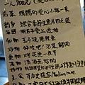 北村家KURUMI小料理屋 (34)