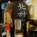 北村家KURUMI小料理屋 (30)