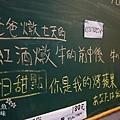 北村家KURUMI小料理屋 (27)