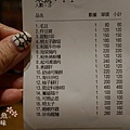 北村家KURUMI小料理屋 (23)
