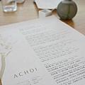 ACHOI (4)