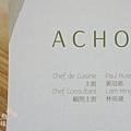 ACHOI (3)