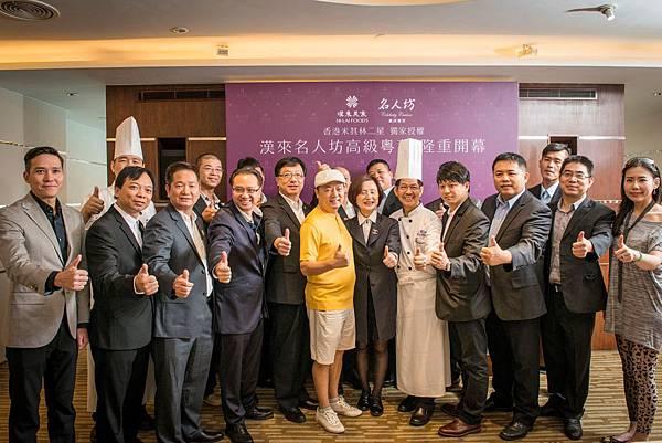 漢來名人坊開幕香港名廚來台讚聲