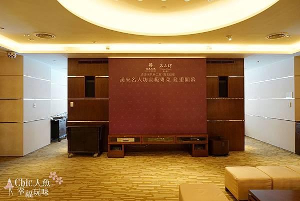 名人坊-高雄漢來-香港米其林二星 (10)