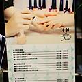 Qi雲天芳療 (8)