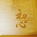 初心菓寮本舖 (9)