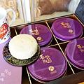 天成飯店集團2015花好月圓中秋禮盒 (38)