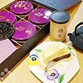 天成飯店集團2015花好月圓中秋禮盒 (8)