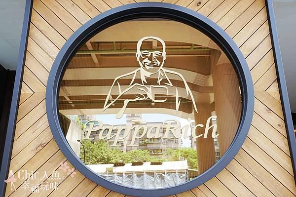 PappaRich金爸爸 馬來西亞風味餐廳 (73)