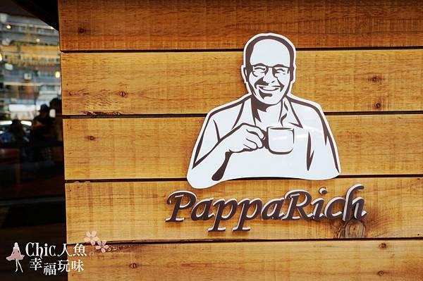 PappaRich金爸爸 馬來西亞風味餐廳 (72)