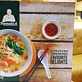 PappaRich金爸爸 馬來西亞風味餐廳 (70)