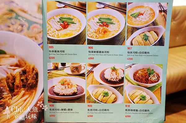 PappaRich金爸爸 馬來西亞風味餐廳 (64)