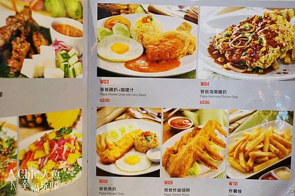 PappaRich金爸爸 馬來西亞風味餐廳 (62)