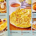 PappaRich金爸爸 馬來西亞風味餐廳 (50)