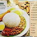 PappaRich金爸爸 馬來西亞風味餐廳 (48)