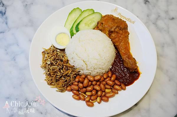 PappaRich金爸爸 馬來西亞風味餐廳 (47)