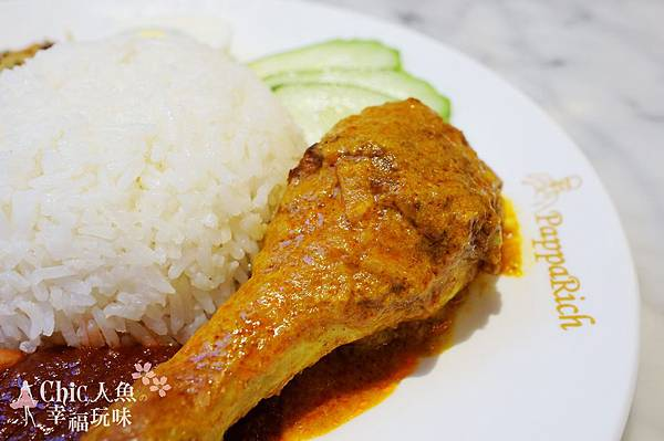 PappaRich金爸爸 馬來西亞風味餐廳 (43)