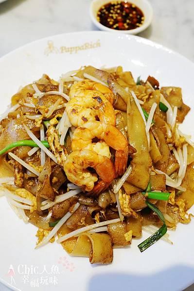 PappaRich金爸爸 馬來西亞風味餐廳 (19)
