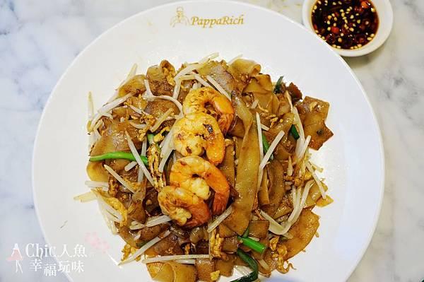 PappaRich金爸爸 馬來西亞風味餐廳 (18)