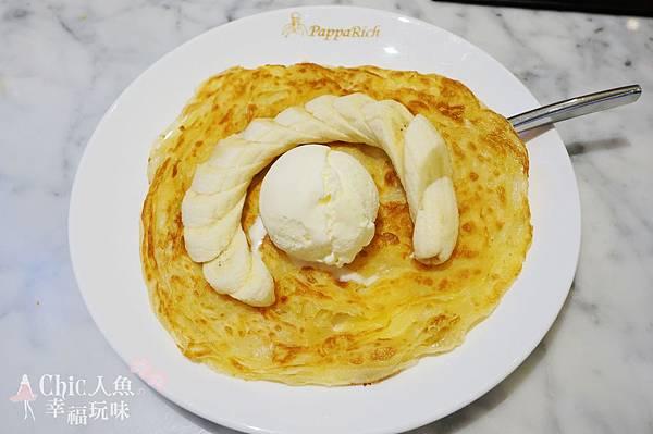 PappaRich金爸爸 馬來西亞風味餐廳 (4)