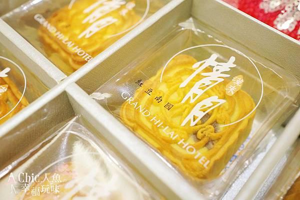 漢來大飯店中秋月餅情月禮盒 (12).jpg