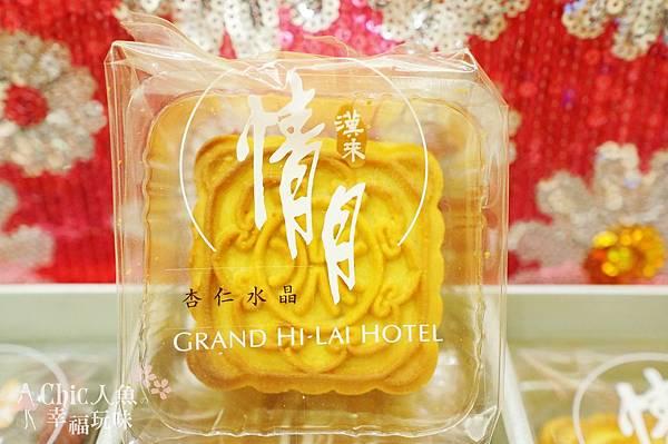 漢來大飯店中秋月餅情月禮盒 (18).jpg