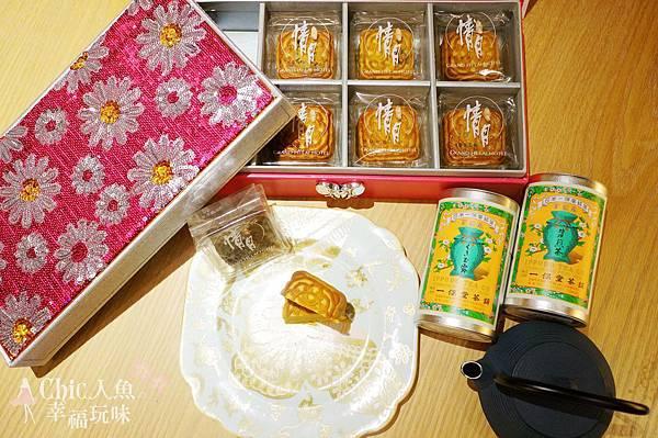 漢來大飯店中秋月餅情月禮盒 (29).jpg