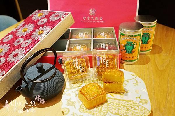 漢來大飯店中秋月餅情月禮盒 (30).jpg