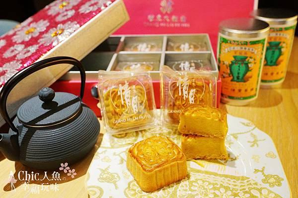 漢來大飯店中秋月餅情月禮盒 (31).jpg