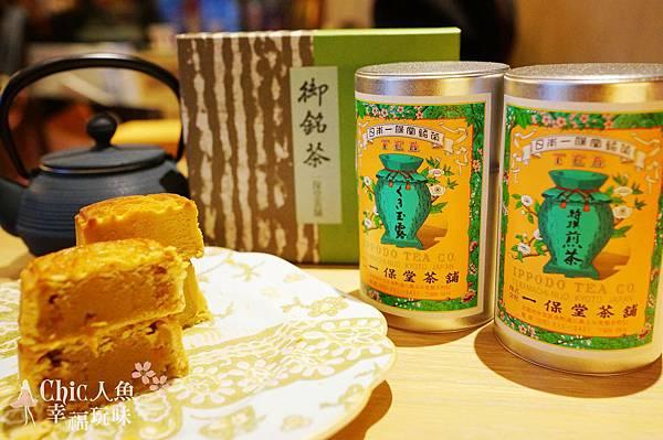 漢來大飯店中秋月餅情月禮盒 (37).jpg