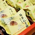 台北犁記鳳黃酥禮盒 (4).jpg