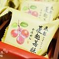 台北犁記鳳黃酥禮盒 (6).jpg