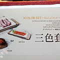 韓國八色烤肉 (39)