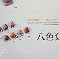 韓國八色烤肉 (40)