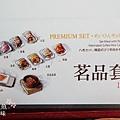 韓國八色烤肉 (41)