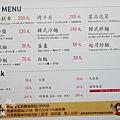韓國八色烤肉 (42)
